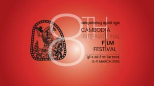 cambodiaiff2018